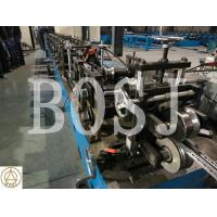 Quality Electrical cabinet frame machine for sale