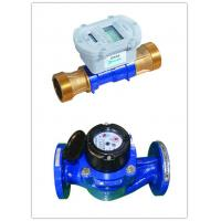 Quality Brass Wireless AMR Water Meter Vertical Helix Type Radio Frequency Communication for sale