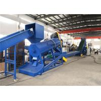 Quality Commercial Waste Plastic Bottle Recycling Machine / Plastic Recycling Crusher for sale