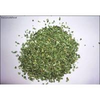 Quality DEHYDRATED CELERY CUBES for sale