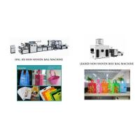 China Factory Price 50-100pcs/min Non Woven Carry Bag Making Machine on sale