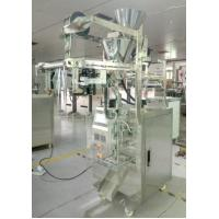 Quality Auto Stick Coffee Bag Filling Packing Machine With Protective Cover for sale