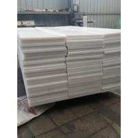 Quality engineering plastics hdpe plastic board 2mm to 30mm thick for sale