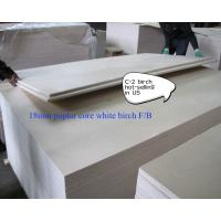 Quality white birch plywood for sale