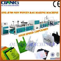 Buy cheap Ultrasonic Non Woven Bag Making Machine High Speed For Shoes Bag from Wholesalers