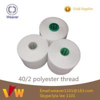 Quality Jeans raw white 40 / 2 polyester sewing thread supplier in china for sale