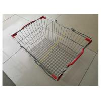 Quality Stackable And Wire Hand  Shopping Basket , Durable Metal Shopping Basket for sale