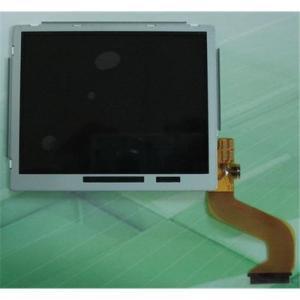 China Ndsi Top LCD Screen on sale