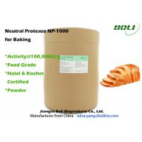 China High Activity Enzymes In Baking Industry , Solid Powder Neutral Protease 8% Moisture on sale