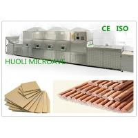 Quality SS304 Industrial Microwave  Dryer For Paper Board / Paper Tray for sale