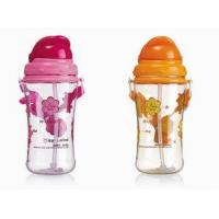 Quality 450ml Kids Bottle Made of Plastic (XL-3020) for sale