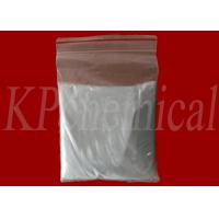 China CAS 1314-37-0 Ytterbium Oxide Nanoparticles Yb2O3 For Sputtering Coating Materials on sale
