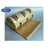 Quality Brown Color Print Kraft Paper Tape Self Adhesive Reinfoced Laminated Fiber Inside for sale