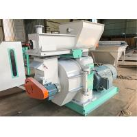 China Environmentally Friendly Ring Die Wood Pellet Mill Machine For Wood Shavings on sale