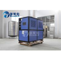 Quality Overload Protection Water Cooled Chiller For Plastic / Electroplating / Hardware for sale