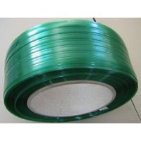 Buy cheap PET packing belt/packing belt/packing materials from Wholesalers