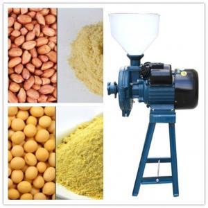 China small powder milling machine,seasoning milling machine,grain grinding machine on sale