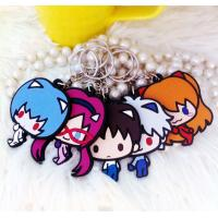 Buy cheap custom cartoon pvc rubber cute keychains China supplier manufacturer from Wholesalers