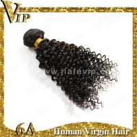 Quality Unprocessed Virgin India Deep Curly Hair 26inch Black Human Hair Weaving for sale