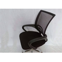 Quality Black Strong Mesh Back Stylish Ergonomic Office Chair for sale
