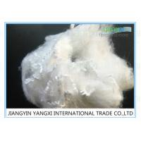 Quality 1.2D Hollow Conjugated Polyester Staple Fiber Pillow Stuffing Material for sale
