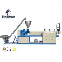 Quality Automatic PC Pet Bottle Recycling Equipment With Screw Loader 400 Kg/Hr for sale