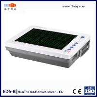 Quality 2016 factory wholesale new portable 10.4 12 leads touch screen ECG machine 12 channel electrocardiograph for sale