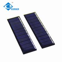 Quality Small Transparent Epoxy Solar Panel For Solar Pet Toy 70X20X2.5mm for sale