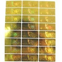 China Waterproof Hologram Security Stickers , Gold Sticker Printing In 2D / 3D Labels on sale