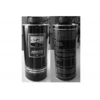 Quality Eco - Friendly Auto Car Care Products Rubberized Undercoating Aerosol Spray for sale