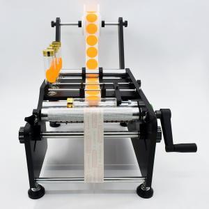 China Economical manual/semi-auto manual bottle sticker labeling machine equipment on sale