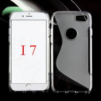 Buy cheap Factory Price S line TPU Case For iPhone 7 PC Protective Case Phone Cover from wholesalers