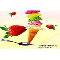 Buy Food Additives Thickeners , CMC CAS 9004-32-4 , Food / Drilling / Ceramics Grade at wholesale prices