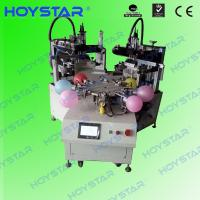 China Full Automatic 2 Color Latex Balloon Screen Printing Machine on sale