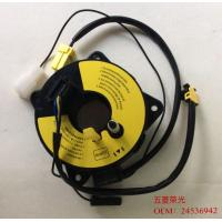 Quality Motors Lifan / Wuling Citroen Opel Lada Auto Electrical Parts SRS Airbag Spiral Coil for sale