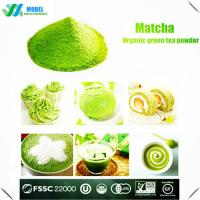Quality Japanese Matcha Tea powder/Organic Matchagreen tea Extracts Quality Certificate for sale