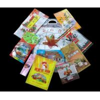Quality Custom Plastic Packaging Bags 3 Side Seal Pouch for Tea / Coffee for sale