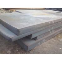 China 10mm Thickness Hot Rolled Steel Plate Ship Building Heat Resistant Steel Plate on sale