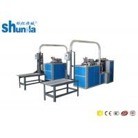 Quality Ultrasonic Disposable Paper Cup Making Machines 135-450gram,2-32oz, double PE coat. for sale