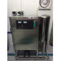 Quality high concentration ozonated water machine with mixing pump and tank for sale