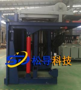 China 1.5Tsteel shell hydraulic melting furnace on sale