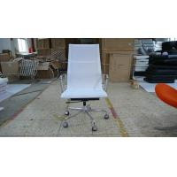 China Reclining Mesh Modern Classic Office Chair High Back Genuine Leather Swivel Function on sale