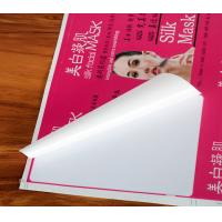 Quality Full Color Logo Label Stickers Strong Adhesive For Cosmetic Women'S Mask for sale
