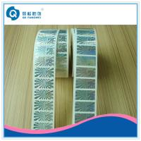 Quality Self Adhesive Hologram Label Sticker In Roll  ,   Custom Roll Hologram Stickers  for sale