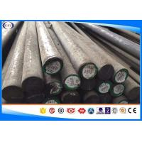 Quality Mechanical Solid Round Bar / Structural Steel Bars A519 4330 V-MOD ISO 9001 for sale