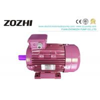China MS100L1-4 2.2KW Three Phase Induction Motor For Corn Grits Milling Machine on sale