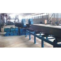 High Quality H beam Flange Plate Straightening Machine by Press Edge Deformate in Automatic H Beam Production Line