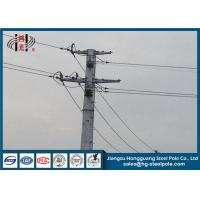 Buy cheap Flange Connection Electrical Power Steel Transmission Poles For Transmission And from wholesalers