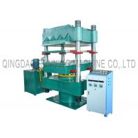 Quality 100T pressure PLC control Double Layer Rubber Hydraulic Molding Machine with Electrical Heating Plates for sale