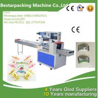 Quality Automatic Candy bar Horizontal pillow packing Machine for sale
